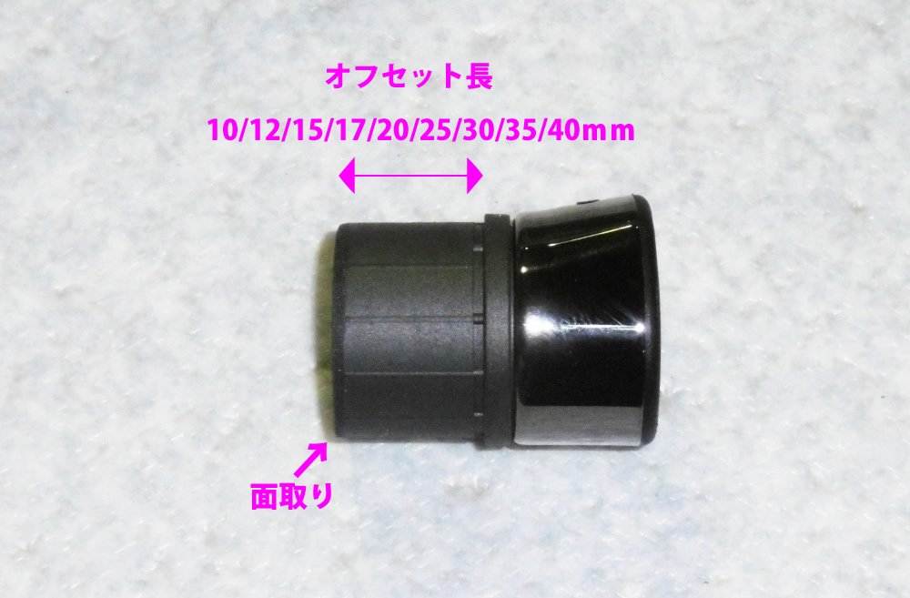 P1030562_3